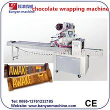 Automatic Horizontal Bar Chocolate Pillow Wrapping Machine / 0086 -13611835825