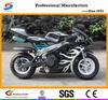 Hot Sell Motorbike and Pocket Bike PB001