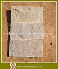 sesame yellow culture stone tiles