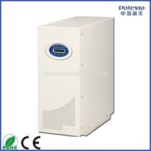 3.Uninterrupted Power Supply UPS- IP31 10KVA,15KVA,20KVA,35KVA,40KVA,50KVA