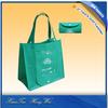 2014 PP non woven new design china disposable bag