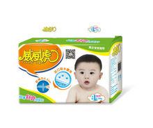 Cotton sleepy baby nappy diapers