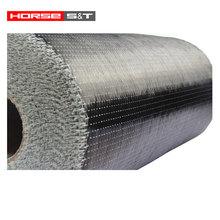 carbon fiber fabric as boat, car, sports material