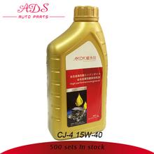 factory wholesale synthetic diesel oil OEM: CJ-4 15W-40