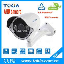 2014 New design ir waterproof Analog HD cctv camera systems outdoor hd cctv camera