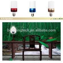 House garden design ideas led light with bluetooth speaker