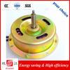 Hot Sale High Temperature Resistant Electric Rotisserie Motor