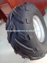7 Inch alloy Wheels,16X8.00-7,ATV Wheels,Quad ATV Tire