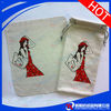 2014 super fine microfiber pouch for packaging, gift bags, jewellery pouch