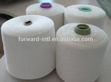 Popular color super soft knitting wool yarn