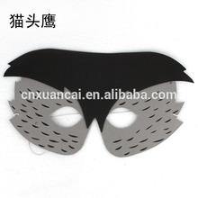 Cheap price EVA Foam owl children animal mask for Halloween festival