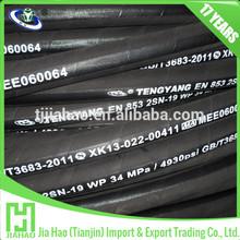 China EN 853 1SN power steering high pressure rubber hose