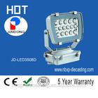 20W 16W LED flood light housing for good quality