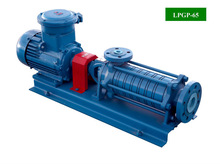 multistage horizontal centrifugal pump with pressure 40bars