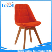 Coffee chair wooden base