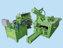 Y81-160 factory direct sale baler,remote control scrap metal baling machine