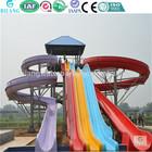 swimming water slide, plastic spiral slide Canton Fair Guangzhou