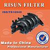 Baojun 730 Auto engine air plastic intake manifold