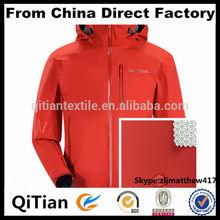 wholesale made in china 196t 228t nylon taslon with pu coating fabrics