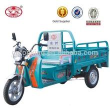 61 Yong Xing electric three wheel motorcycle 0086 13462136850