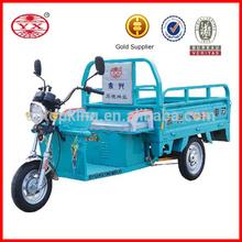 63 Yong Xing three wheel electric bike 0086 13462136850