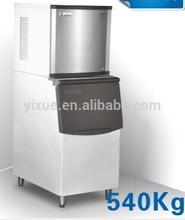 500kgs ice block making machine
