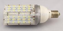 E40 / E27 38W 25W 30W 35W 40W LED Street Light Bulb
