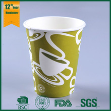 Disposable Paper Cup,Coffee Paper Cup,Cheap Paper Cups