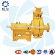 Industrial horizontal centrifugal sea water pump