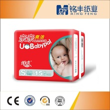 2015 disposable baby diaper in bales manufacturer in china