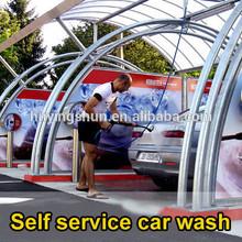 2014 CE 24KW water jet 80 bar hot water self service car washing machine
