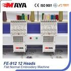 12 Heads Flat Embroidery Machine Economy Model