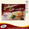 Quick Cooking Beef Flavour Korean Instant Noodle