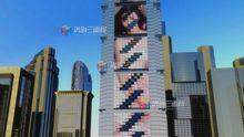 Domino&Printing building curtain-wall