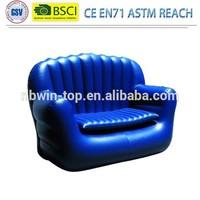 blue PVC inflatable furniture sofa