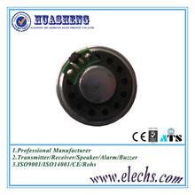 China huasheng high quality round 36mm thin mylar speaker