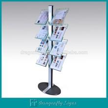 fashion Commercial display magazine rack