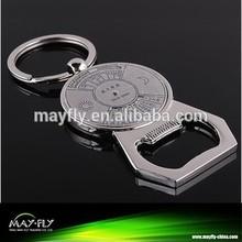 50 years calendar metal bottle opener key chain/customized logo gift metal key chain