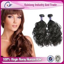 2014 Hot selling Double drawn virgin hair 100g/pcs Wholesale Black Hair Product