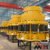 China Best manufactory good quality cone crusher for copper ores