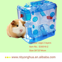 S30016-2 plastic pet cage for hamster
