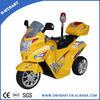 New Design OEM Kids Electric Motorcycle