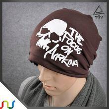 Winter Knit Ski Hat