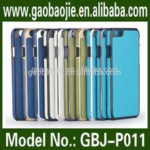 Wholesale Case For iPhone 6,For iPhone6 Case,For iPhone 6 Case