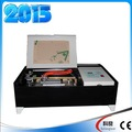 2015 neujahrsgeschenk 3d lasergravur maschine preis