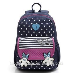 2014 child school bag /kids trolley school bag backpack bag/children backpack