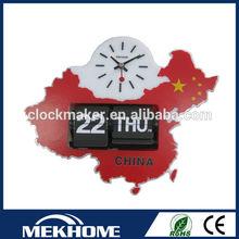 map flip digital time zone clock/digital atomic clock