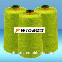 Fine and Crystal Spun Silk Yarn for Carpet