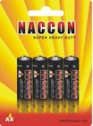 1.5V LR6 AA Alkaline/ dry battery with High quality and favourable price