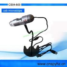 Nueva grabadora de vídeo portátil 25x-600x microscopio microscopio digital y grabadora de micro - herramienta de medición